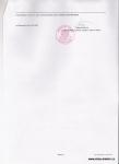Živnostenský list strana 2